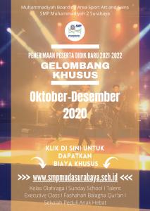 Read more about the article Telah Dibuka Pendaftaran Gelombang Khusus